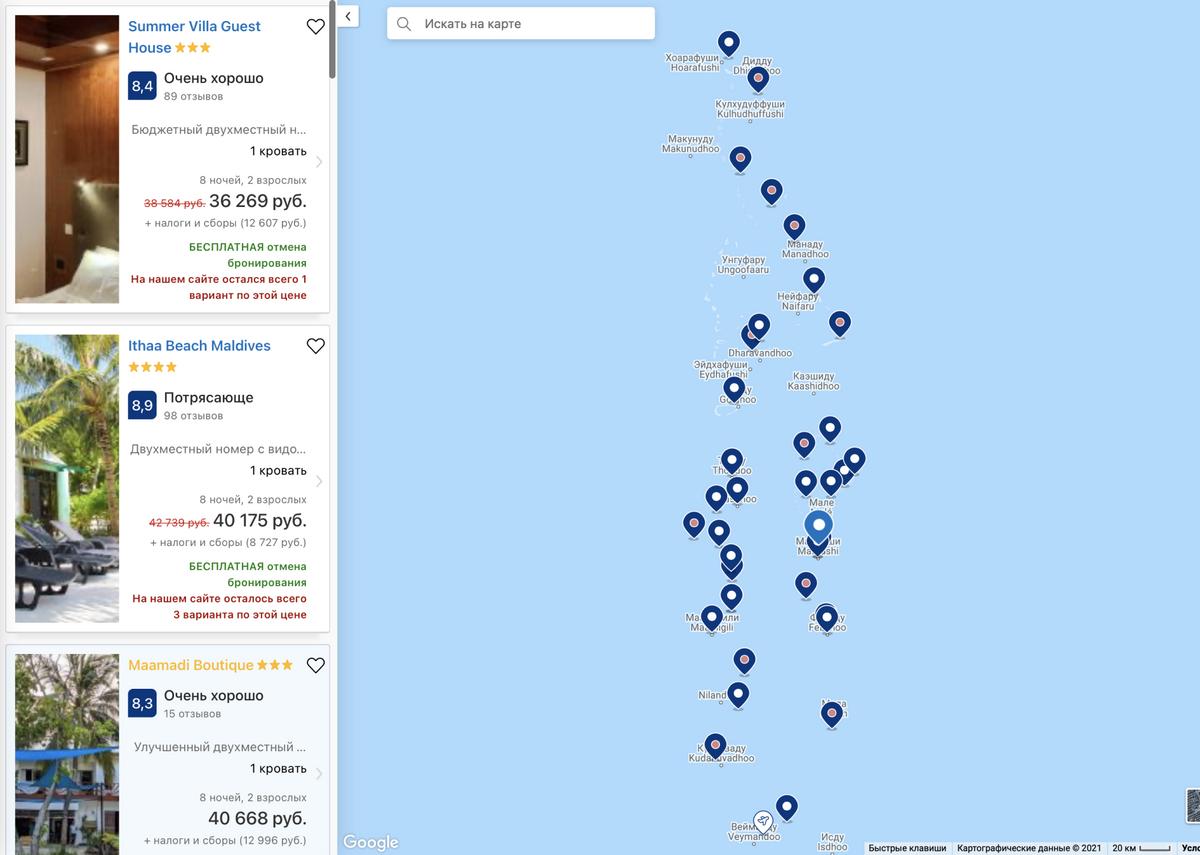 Проживание с трехразовым питанием на Мальдивах стоит от 36 000<span class=ruble>Р</span> на двоих за 8 ночей