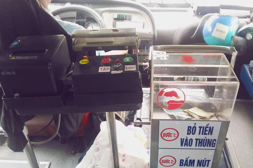 Вот такие аппараты стоят в автобусах Хошимина. Нужно опустить деньги в прозрачный ящик и нажать на кнопку, чтобы распечатать билет