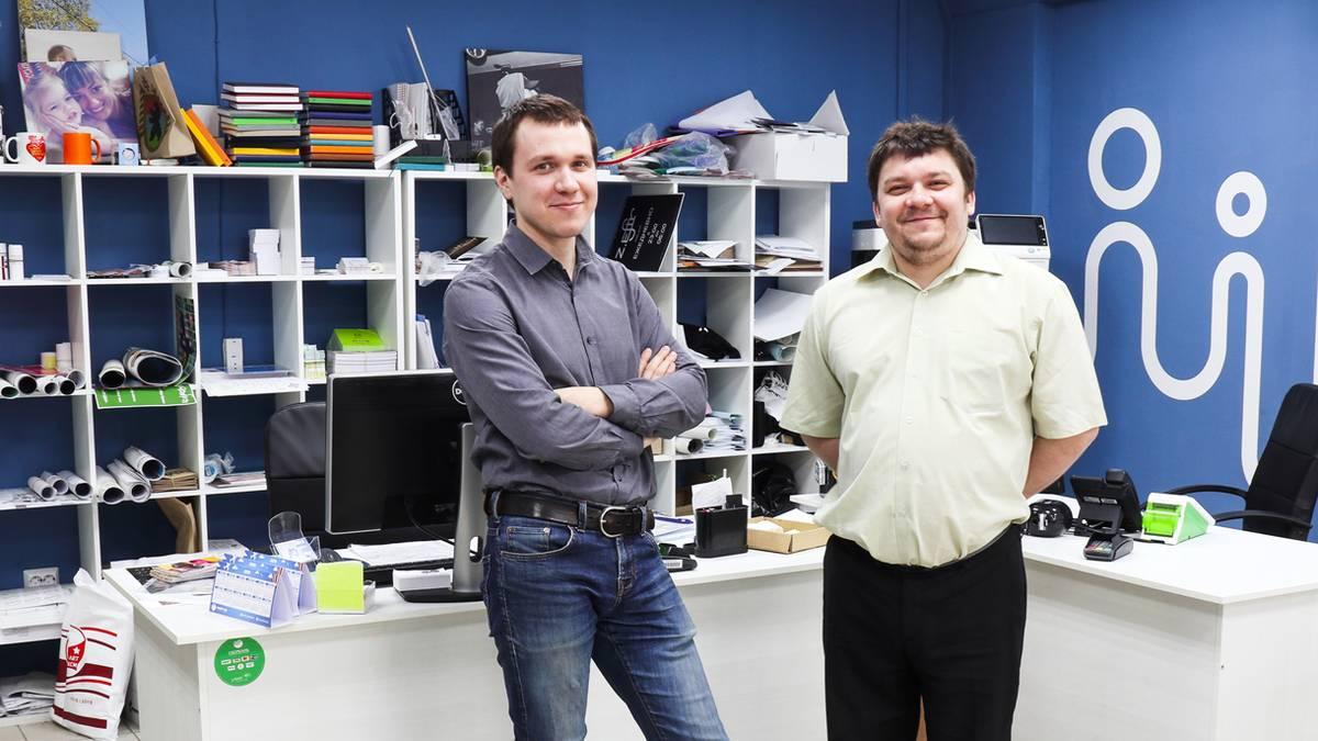 Бизнес: типография в Петрозаводске