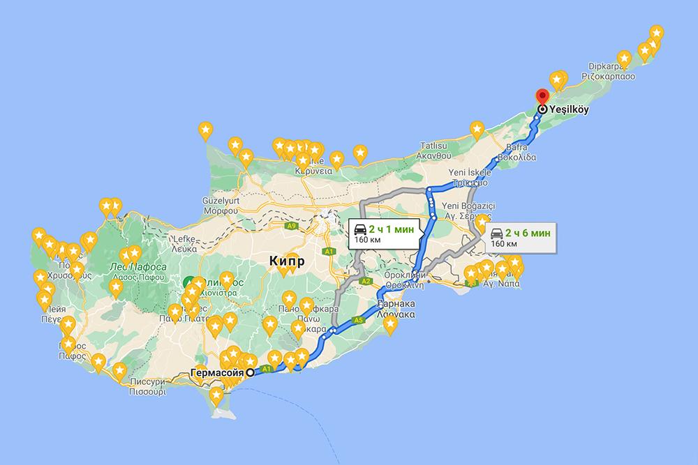 По карте путь до деревни на Северном Кипре занимает два часа. До пандемии границу между частями острова мы обычно проходили быстро. Но однажды простояли в Никосии больше часа. Источник: google.com/maps