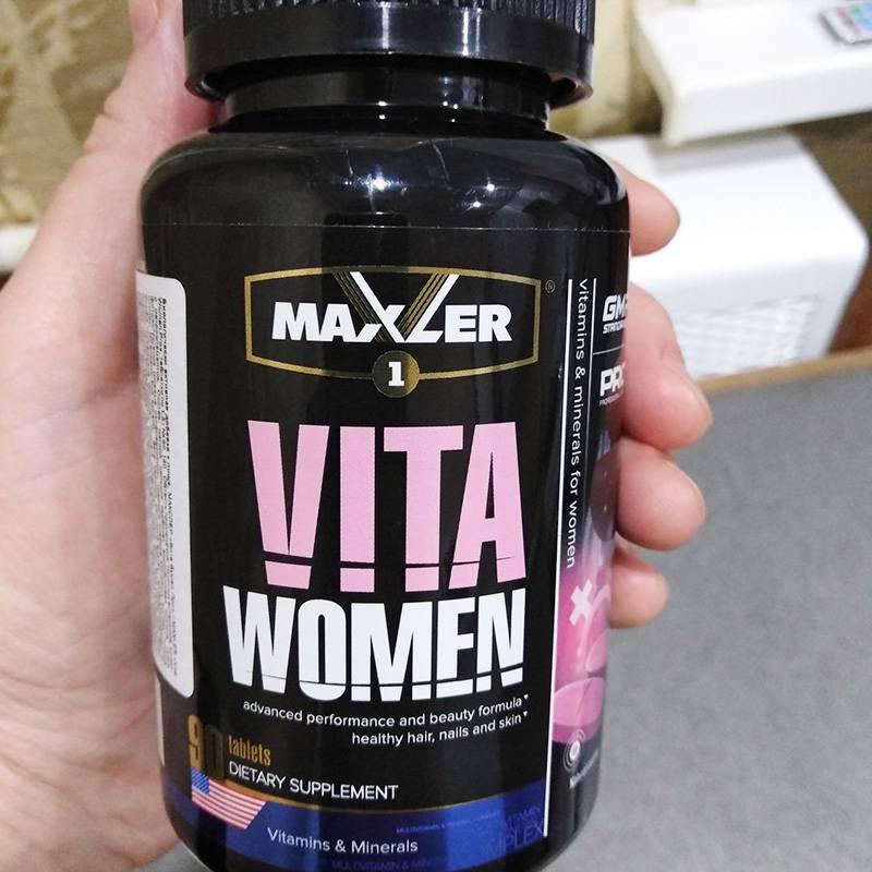 Спортивные витамины, которые я купила на «Озоне»