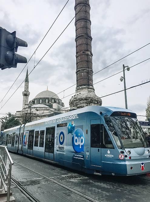 Трамвай Т1 — один из самых популярных маршрутов в городе, он проходит мимо площади Султанахмет через бухту Золотой Рог в район Кабаташ