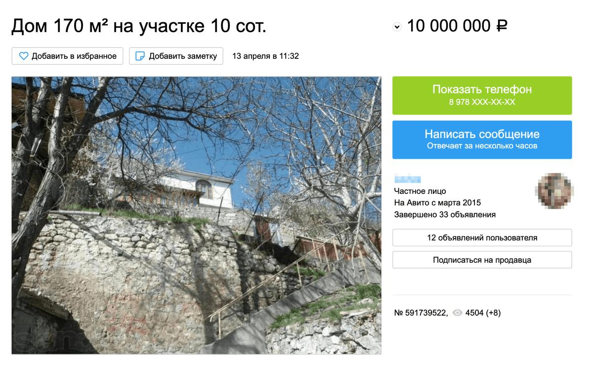 Предложений в Старом городе много. Этот дом площадью 170м² на участке 10 соток продают за 10 млн
