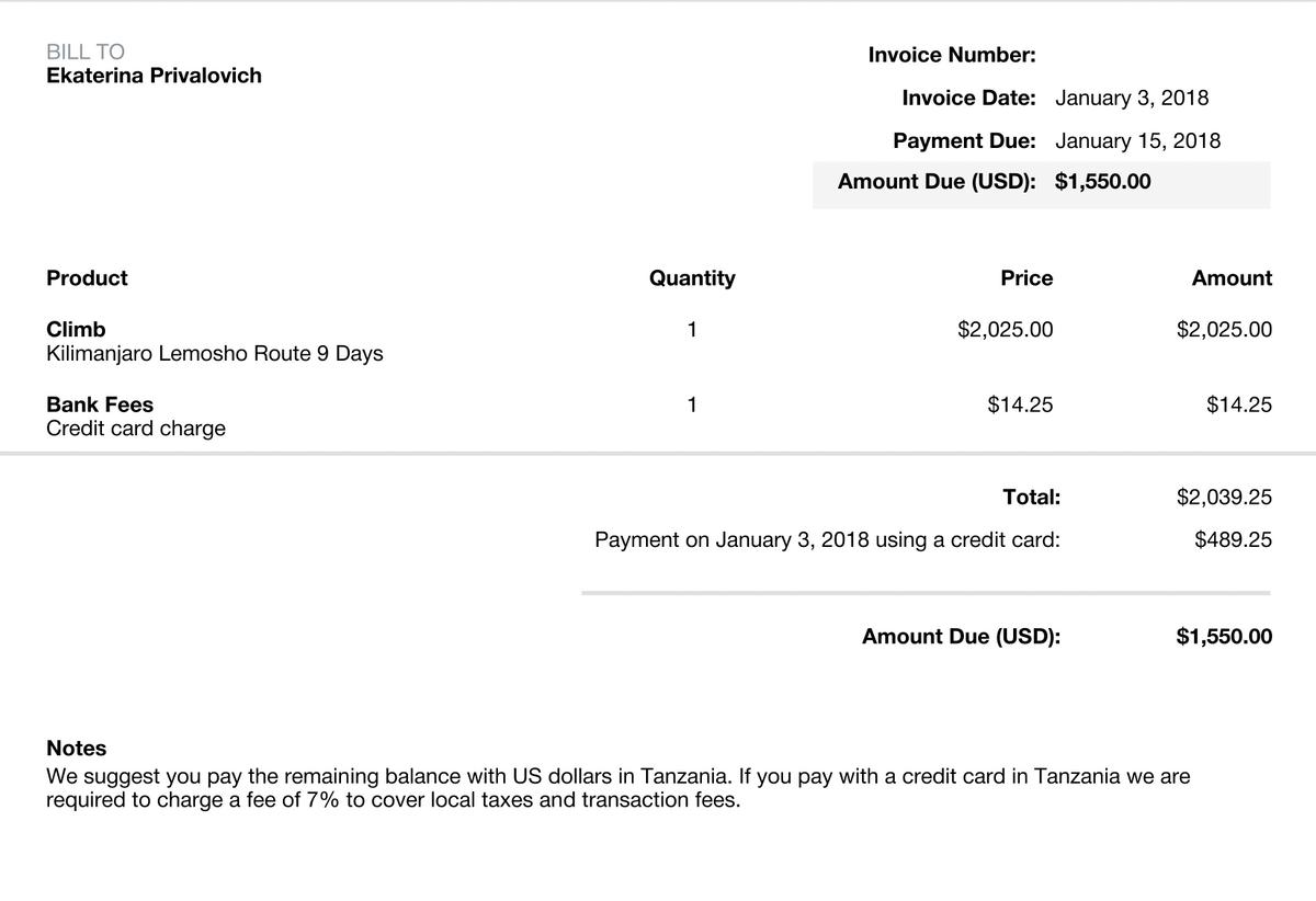 Такой расчет пришел мне на электронную почту после оформления тура. Сразу при&nbsp;бронировании я внесла предоплату — 489,25$ (35 269<span class=ruble>Р</span>) банковской картой. Остаток отдала уже в&nbsp;Танзании наличными