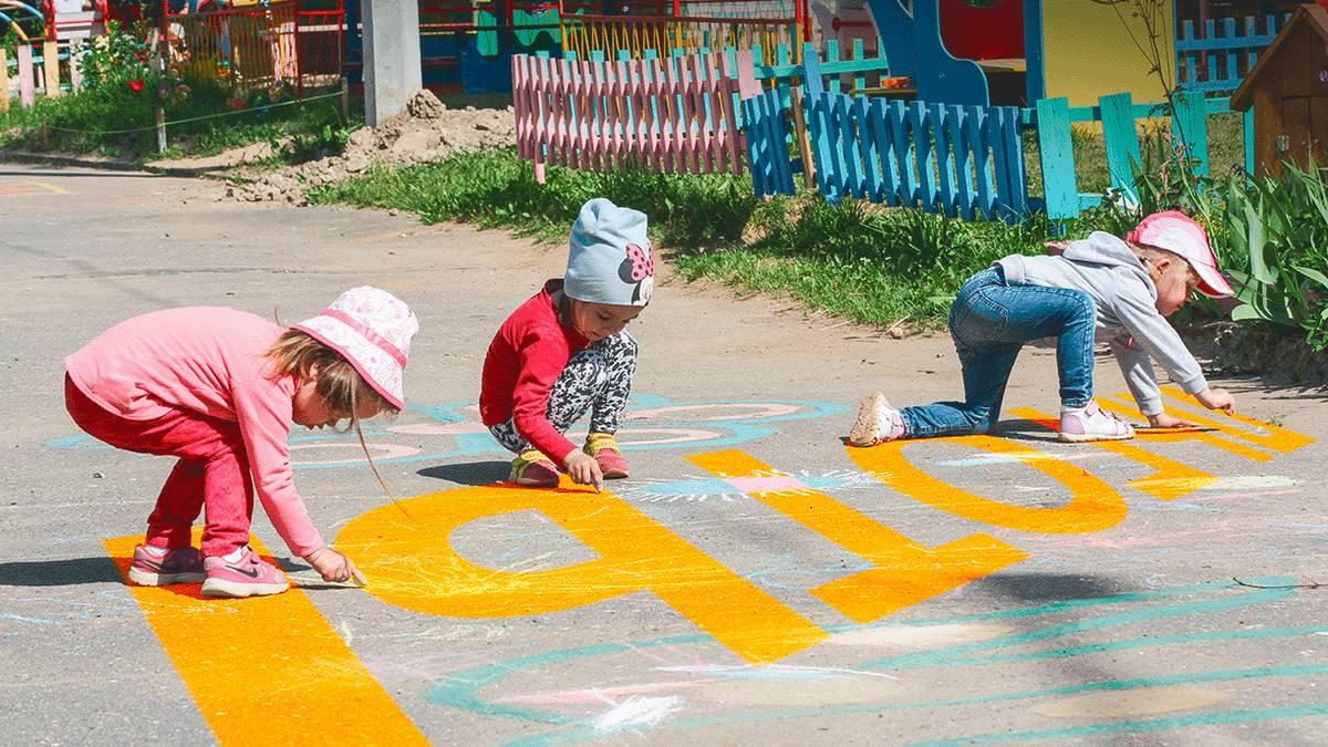 Льготы припоступлении в детский сад