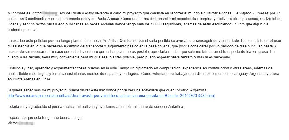 Мое письмо в Армаду — так называется чилийское адмиралтейство