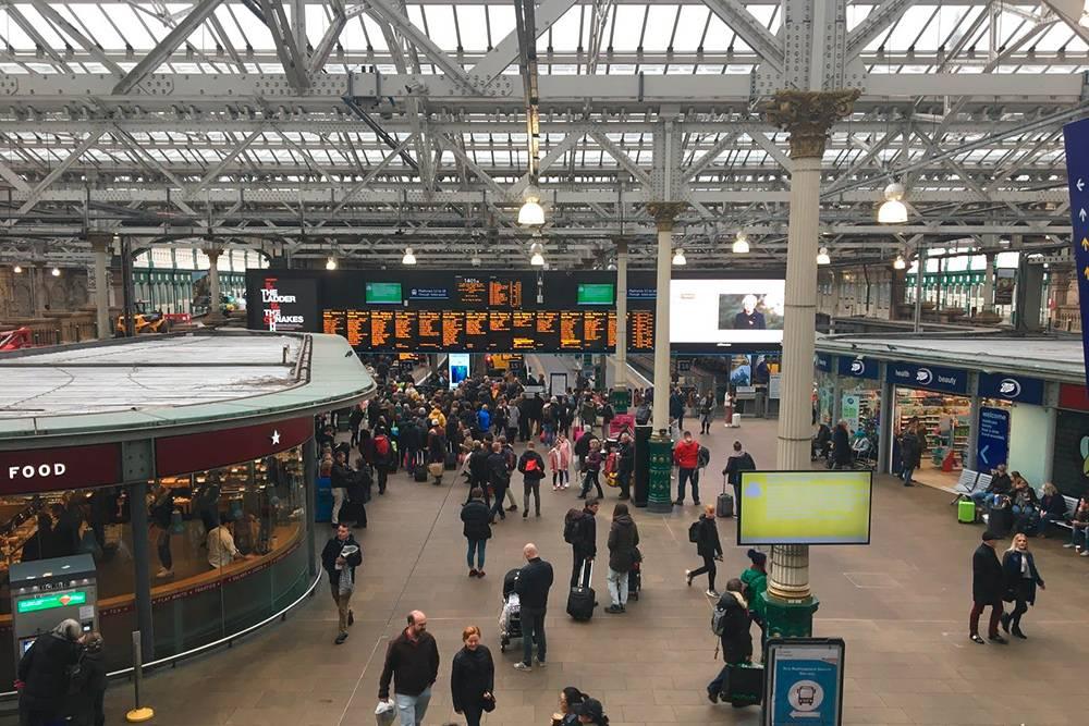 Главный вокзал Эдинбурга