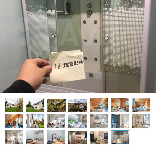Идентификатор должен быть на фото санузлов, ванной и спален, поэтому пришлось их переснимать