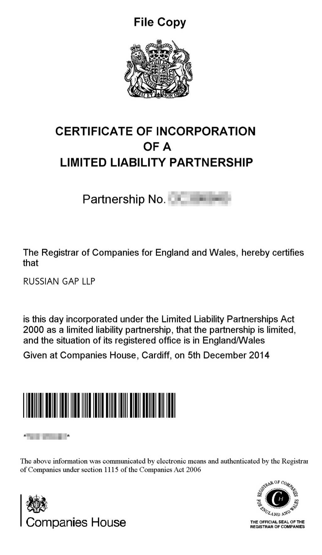 Мы зарегистрировали компанию как LLP — limited liability partnership. Совладельцами указали меня и мою партнершу. Этот тип компаний часто используется втрадиционных партнерствах, оказывающих, например, юридические и консультационные услуги. Его немного проще использовать, если вы ненанимаете сотрудников назарплату
