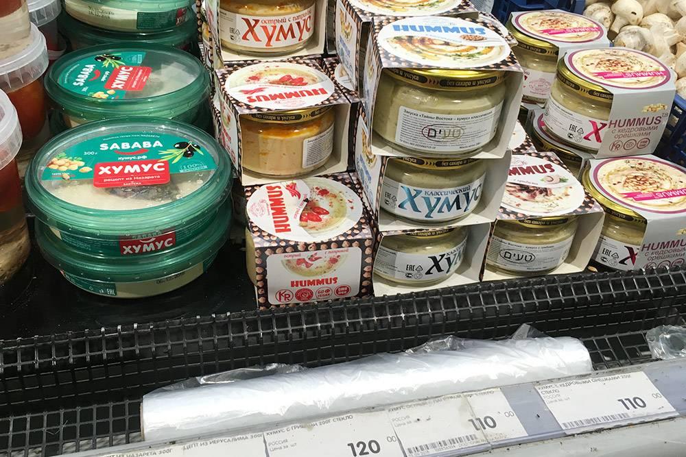 Хумус тоже стал замечать на прилавках только в начале 2018 года