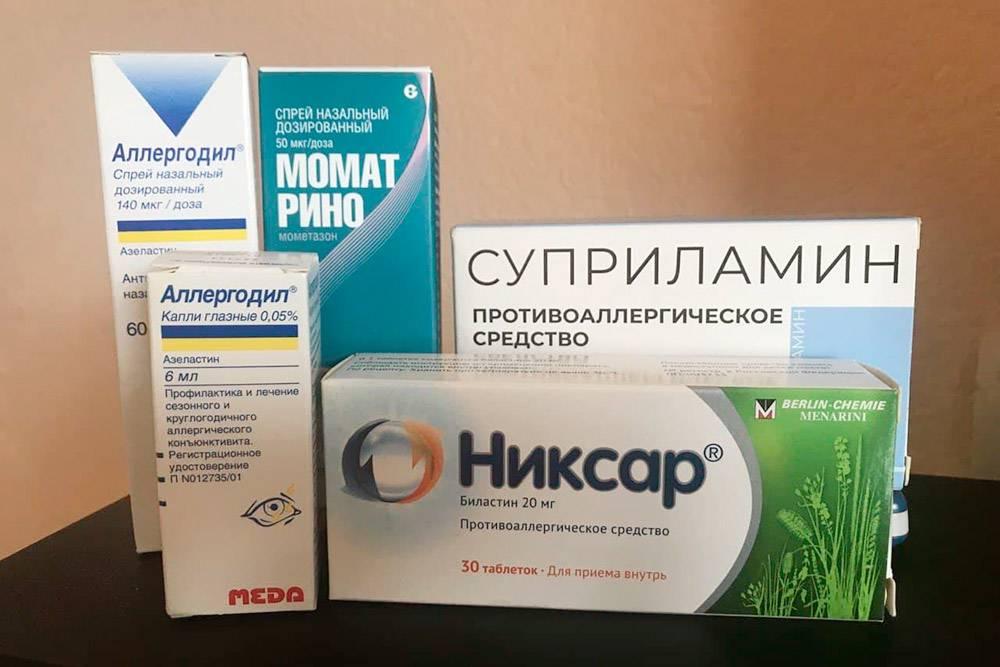 В зависимости от симптомов мне практически каждый день приходилось использовать спрей для&nbsp;носа, глазные капли и&nbsp;принимать антигистаминные таблетки. На&nbsp;все это потратил еще около&nbsp;1500&nbsp;<span class=ruble>Р</span>
