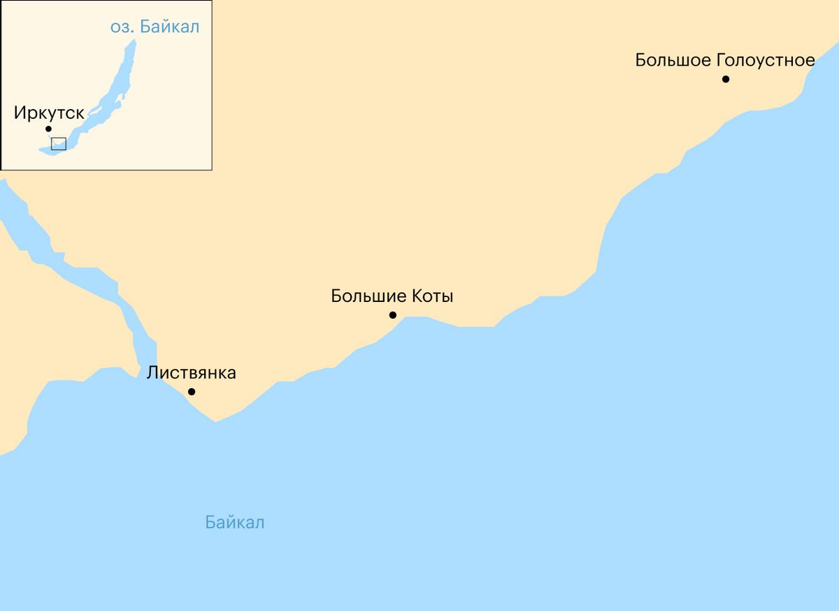 Большая Байкальская тропа находится на юго-западном побережье озера