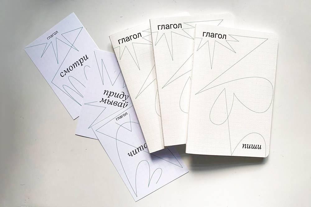 Блокноты и открытки-сертификаты, которые лежали внутри подарков