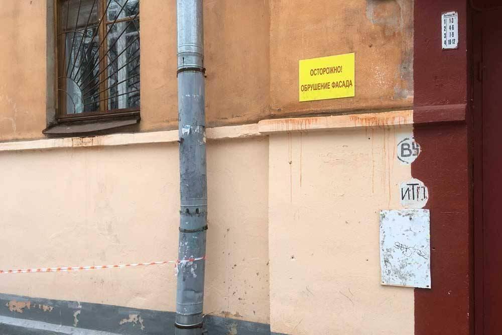 Предупреждение об обрушении фасада на многоквартирном доме в Санкт-Петербурге. Теоретически такой дом могут включить в КРТ