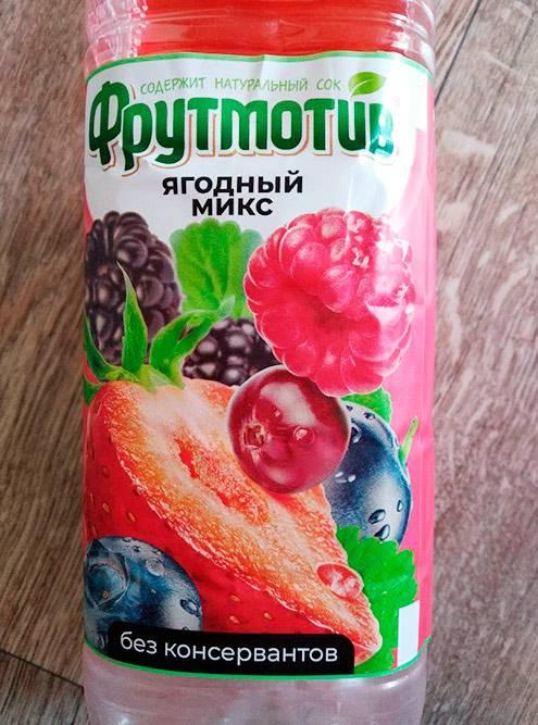 Лицевая сторона сока намекает, что перед нами если несок, тохотябы фруктовый нектар