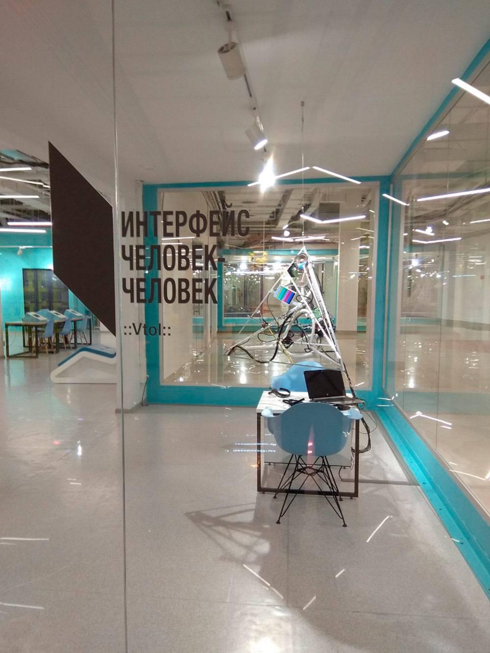 Интерьер парка науки и искусства, входящего в структуру «Сириуса». Раньше здесь находился пресс-центр Олимпийских игр