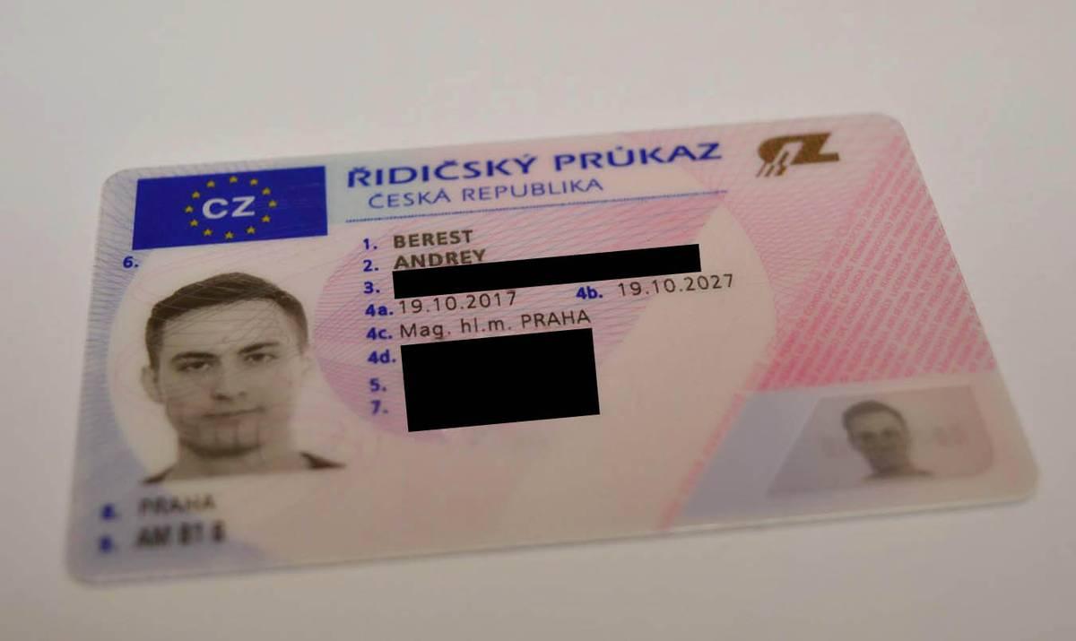 Чешские водительские права категории В