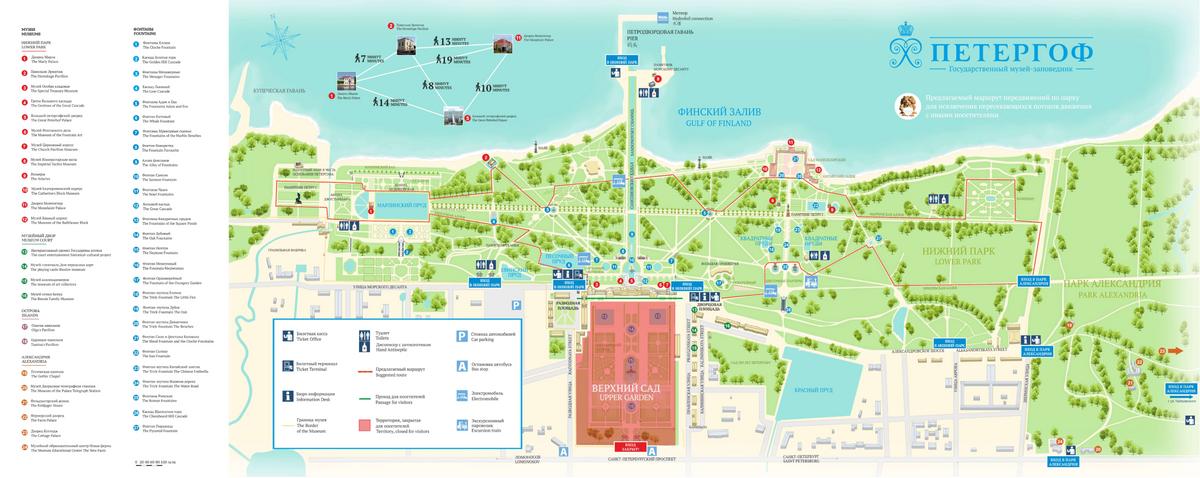 Схема Нижнего парка. Источник:peterhofmuseum.ru
