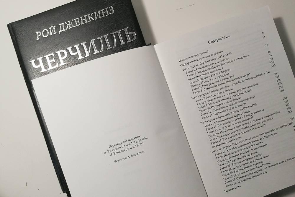 Авторский экземпляр уникального двухтомника. Выходные данные отсутствуют, указаны только редактор и переводчики: я на первой строке — тогда у меня была другая фамилия