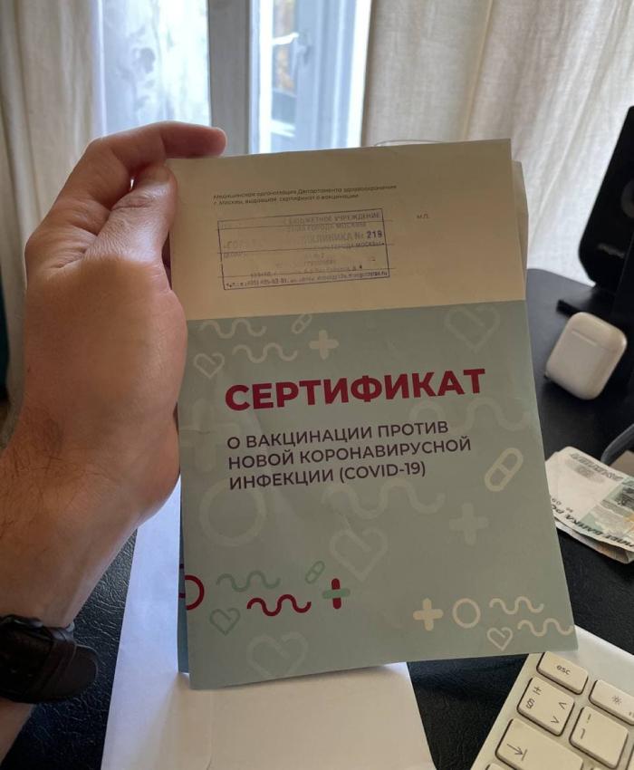 С таким сертификатом я въехал в Армению