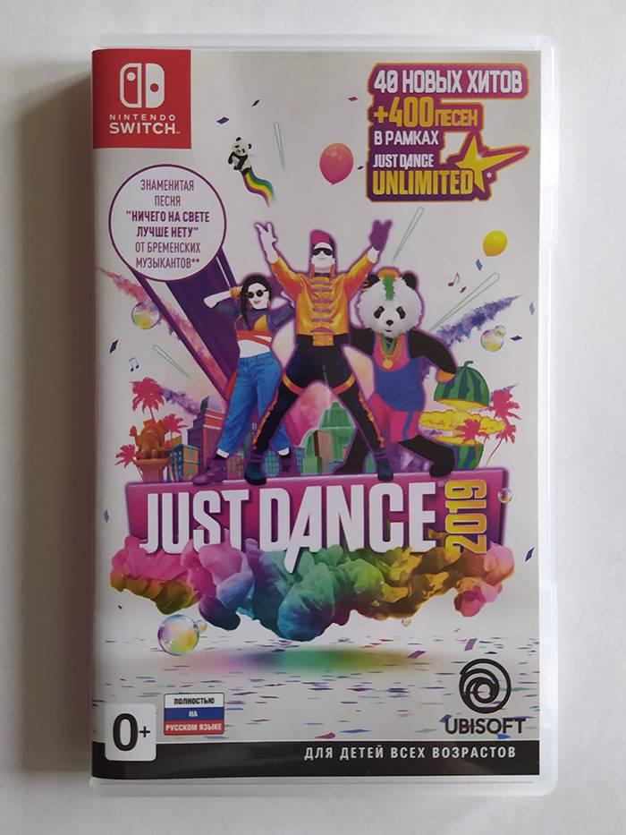 Just Dance 2019 — одна из немногих игр, которые я купил в обычном магазине