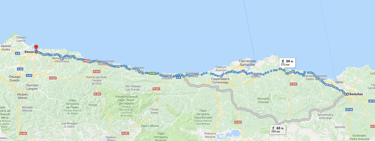 Мой маршрут по Северной Испании — 275 км за 12 дней
