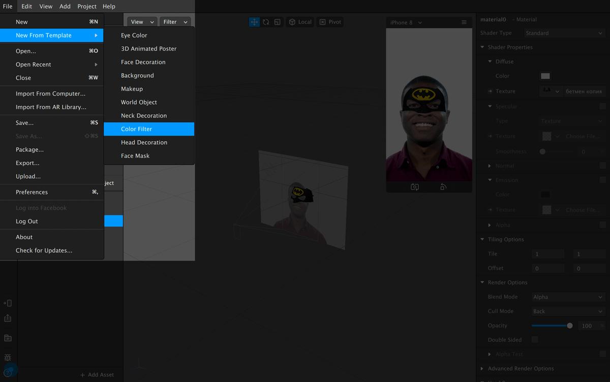 Шаблон Color Filter позволяет настроить цветокоррекцию