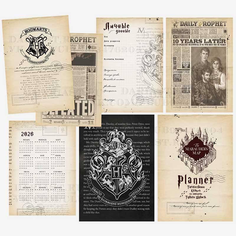 Пример набора страничек встиле «Гарри Поттера». Изнего вы можете составить собственный блокнот. Источник: dariast.ru