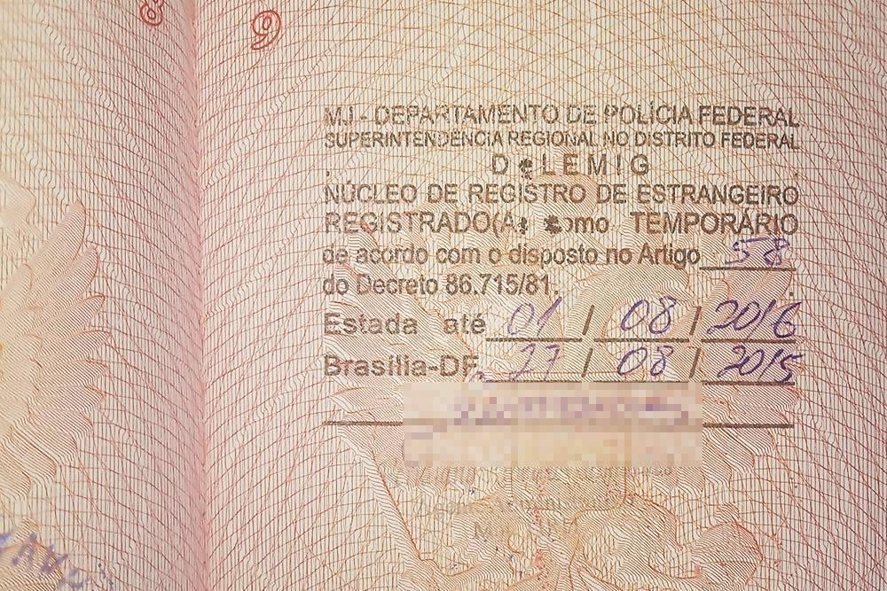 Вот такую отметку взагранпаспорте ставят вФедеральной полиции. Здесь указаны сроки легального пребывания вБразилии