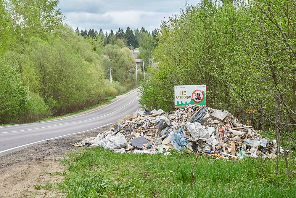 Чтобы сообщить о мусоре, можно отметить участок со свалкой на карте