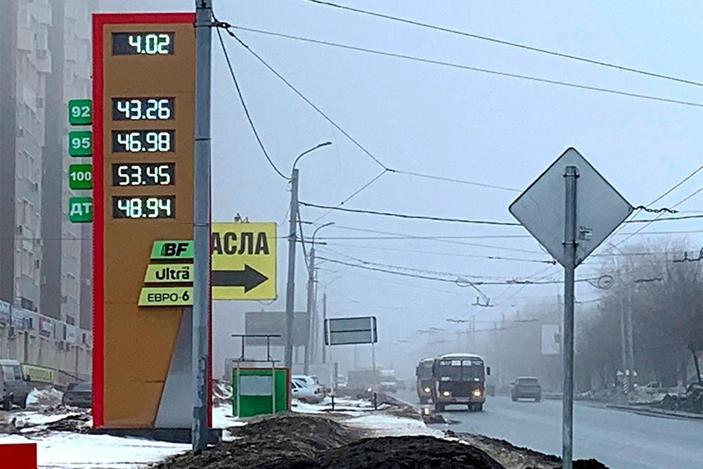 Цены на бензин в Оренбурге зимой 2021года