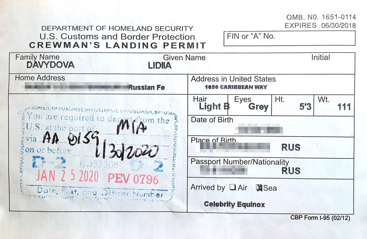 Разрешение на выход в американские порты