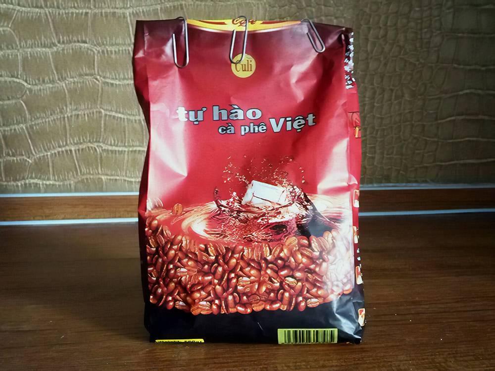 Мой любимый вьетнамский кофе, 600<span class=ruble>Р</span> за полкило. В обычном магазине такой стоит около 1200<span class=ruble>Р</span>