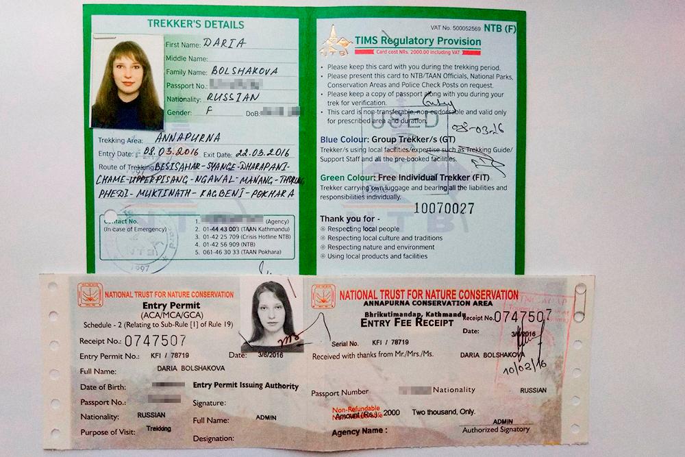Главные документы длятрекинга в непальских горах: карточка трекера TIMS и «пермит» — разрешение на ваш поход в заповедной зоне Непала