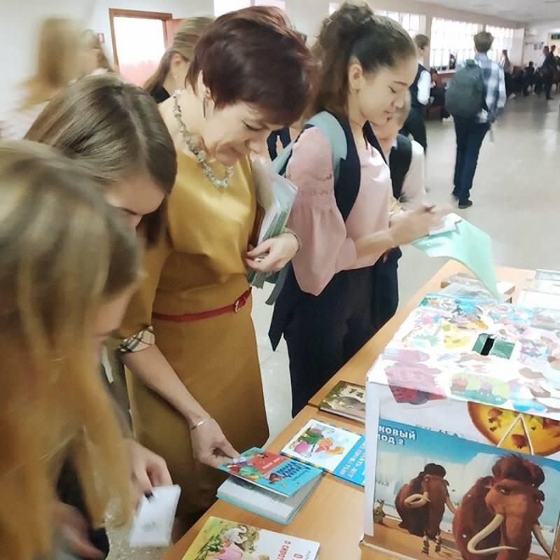 Всемирный день школьных библиотек в лицее. Источник: сайт лицея
