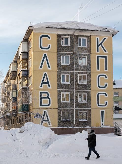 В городе много деталей, напоминающих об СССР