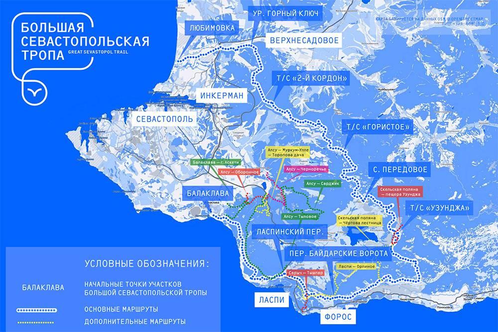 На сайте тропы есть удобная интерактивная карта со схемами и описанием маршрутов. Источник:bst-sev.ru