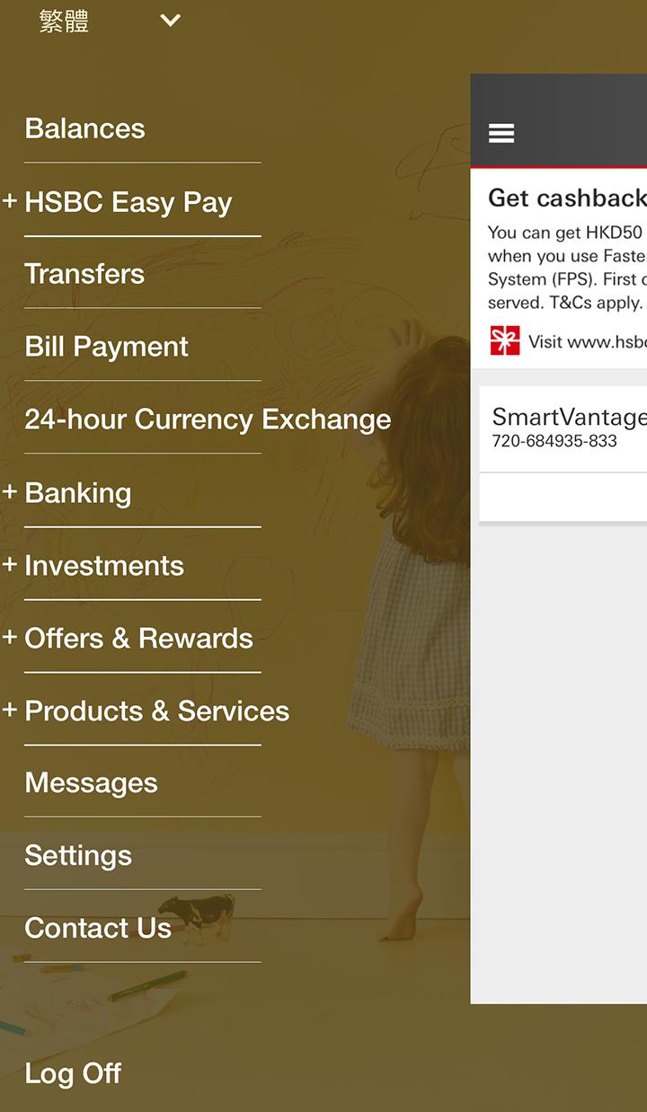 Так выглядит меню в банковском приложении