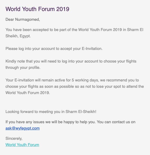 Письмо с приглашением на форум. Было приятно, я уже успел забыть, что отправлял заявку