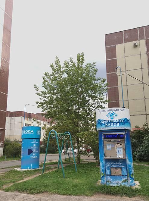 Два водомата разных фирм в одном дворе