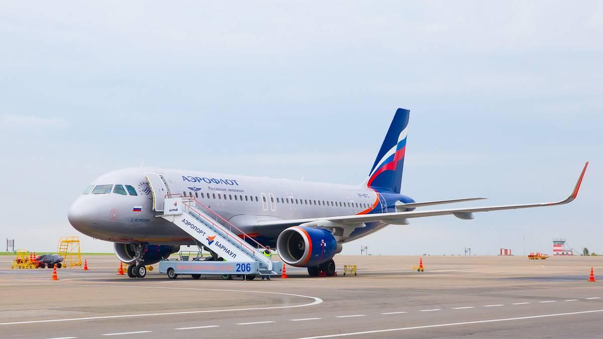 «Аэрофлот» подарит 10 000 миль туристам, привитым от коронавируса