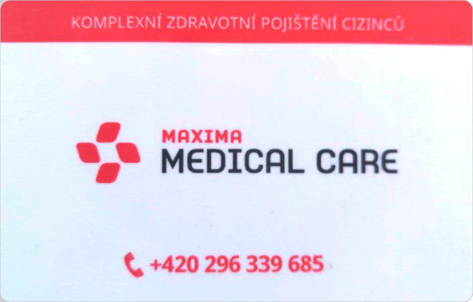 Моя страховая карточка, которую на всякий случай нужно всегда носить с собой