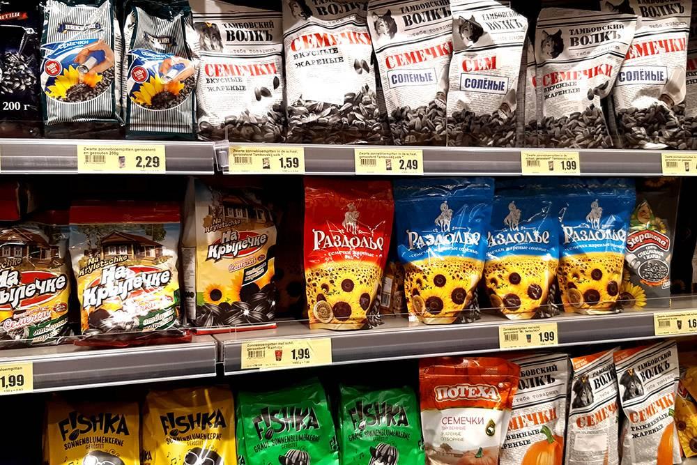 В русском магазине обязательно будет хороший выбор семечек. Всреднем одна упаковка стоит 2€