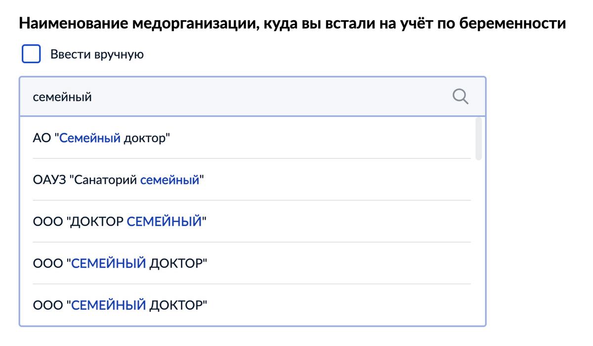 В России десятки клиник с одинаковыми илипохожими названиями, и выбрать свою иногда нереально