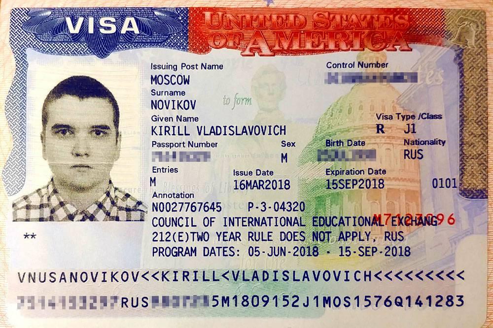 Фото моей визы в США