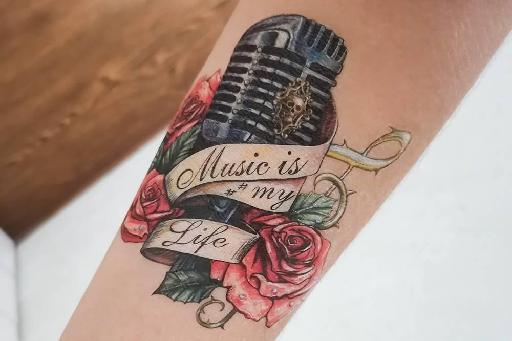 Музыка — это моя жизнь! Во всяком случае, сегодня