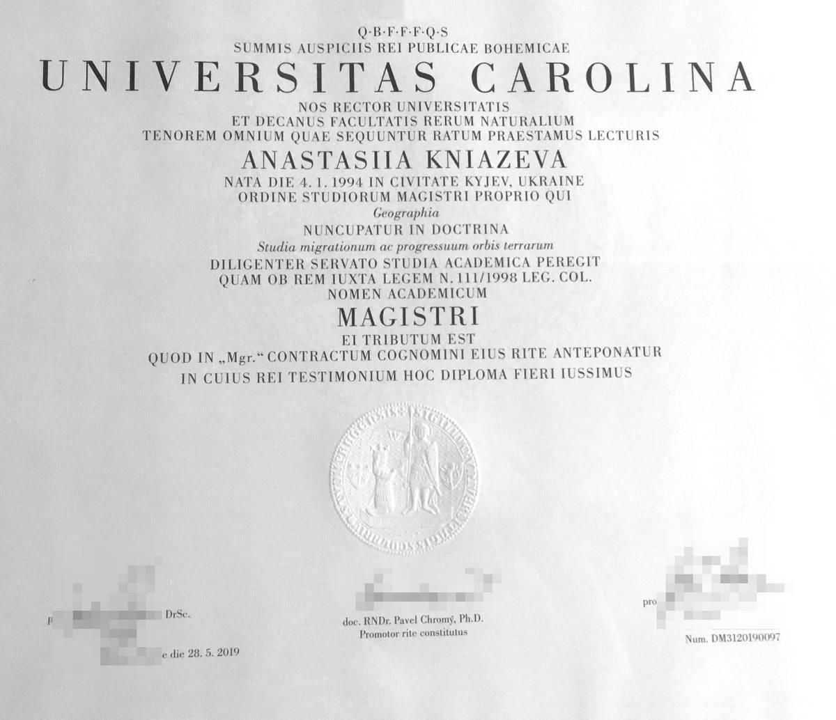 Мой диплом Карлова университета, в таком виде я показывала его в Министерстве внутренних дел Чехии