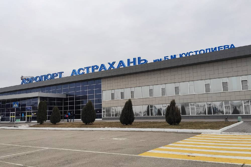Недавно аэропорту присвоили имя художника Кустодиева. Название выбирали народным голосованием, на втором месте по популярности был поэт Велимир Хлебников