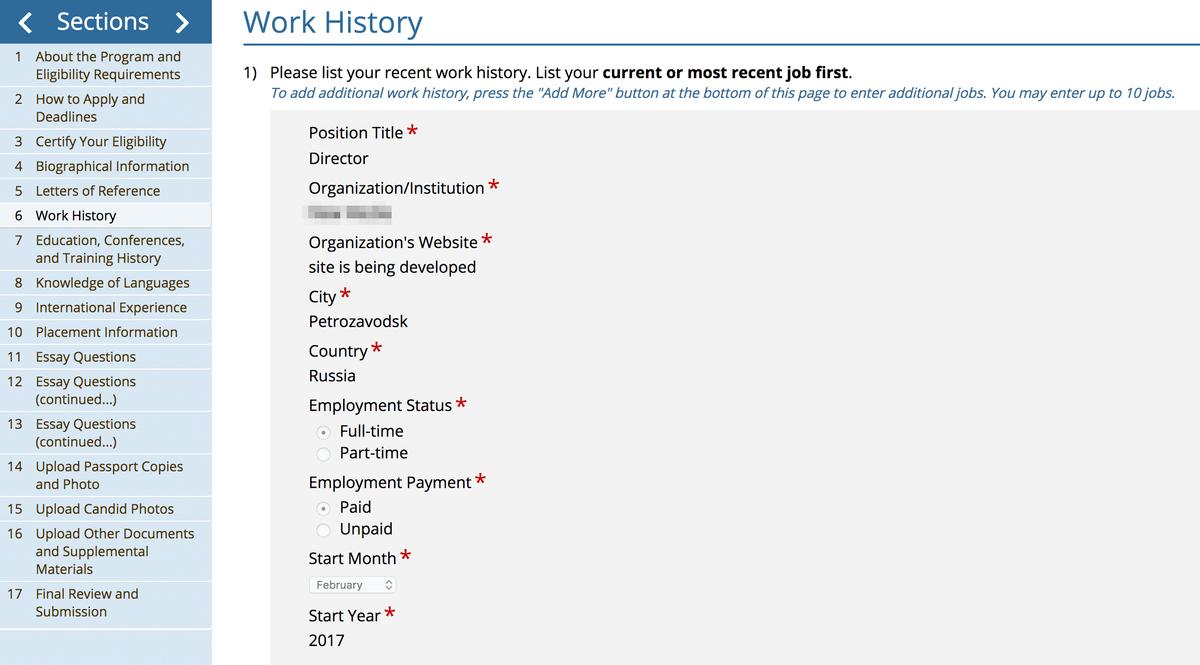 В анкете надо указать все должности, которые вы занимали. На момент подачи заявки я работала директором небольшой СММ-компании и параллельно шеф-редактором  Т—Ж