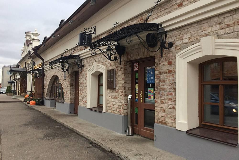 Местные шутят: «Когда думаешь, что на Профсоюзной нет свободных помещений, там открывается новый бар»